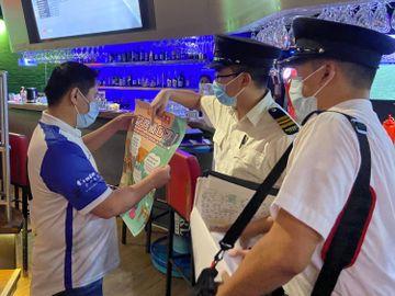 政府職位空缺-食環署-環境滋擾調查員-人工-單獨執行戶外工作-香港財經時報HKBT
