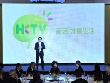 hktvmall-香港電視-王維基-疫情受惠股-第四波疫情-大和-香港財經時報HKBT