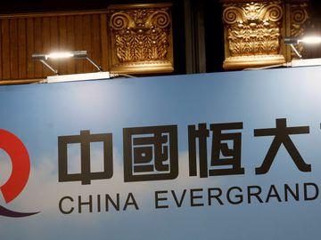 恒大物業-中資物業-物業管理-06666-恒大集團-香港財經時報HKBT