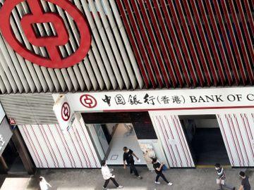 銀行提早關門-中銀-渣打-營業時間-香港財經時報HKBT