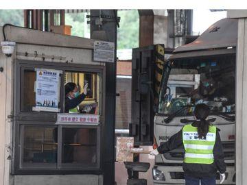 職位空缺-衞生署-聘請-健康監察督導-約滿酬金-出入境口岸-香港財經時報HKBT