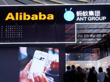 阿里巴巴股價-美國投資者集體訴訟-香港財經時報HKBT