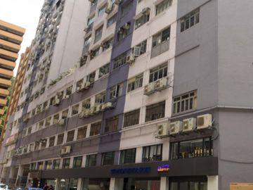 施政報告-撤銷工商舖辣招-住宅雙倍印花稅-換樓-香港財經時報HKBT