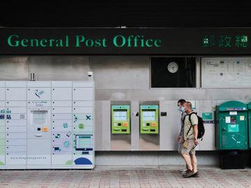 郵局服務-政府部門服務-公務員-在家工作-郵政局-教育局-社署-香港財組時報HKBT
