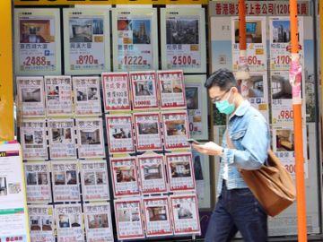 大陸客-柏傲莊-蔚藍東岸-本木-新盤收租-香港財經時報HKBT