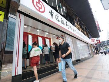 理財個案-中國銀行3988-煤氣0003-趁低溝淡-龔成-香港財經時報HKBT