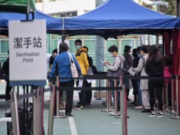 限聚令-口罩令-定額罰款金額由2000元提升至5000元-預防及控制疾病條例-食物及衞生局-禁止羣組聚集-佩戴口罩-對若干人士強制檢測-香港財經時報HKBT