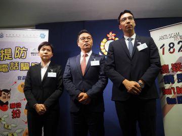電話騙案-警方-受害人-特務-詐騙-防受騙-香港財經時報HKBT