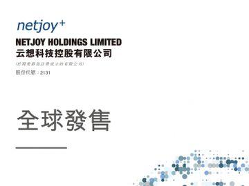 云想科技-雲想科技-IPO-新股-招股-小米-香港財經時報HKBT