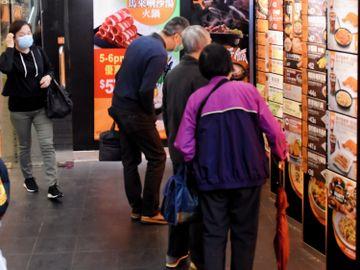 最低工資-一餐飯-調查-午餐平均價-最低時薪-香港財經時報HKBT