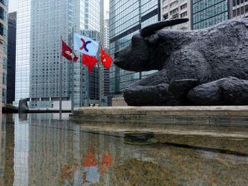 弘陽地產-香港樓市-樓價-中概股-藺常念-行家論市-香港財經時報HKBT