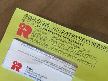 稅務貸款-消委會-最低實際年利率-APR-銀行-香港財經時報HKBT
