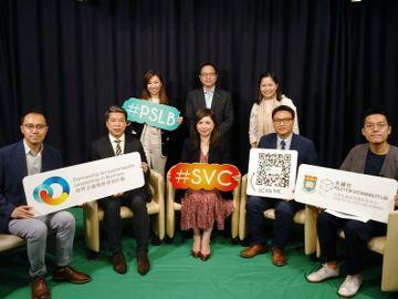 永續發展-綠色經濟-香港大學-滙豐-商界永續發展領袖計劃-香港財經時報HKBT