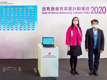 居屋2020攪珠結果-居屋揀樓-揀樓次序-流程安排懶人包-香港財經時報HKBT