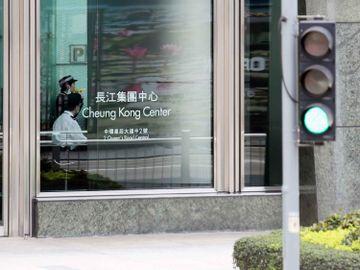 理財個案-盈富-便宜區-長建-投資-值博率-龔成-香港財經時報HKBT