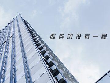清科創業-創業-投資-新股-IPO-香港財經時報HKBT