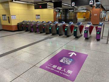 港鐵-支付寶-AlipayHK-二維碼-QRCode-易乘碼-香港財經時報HKBT
