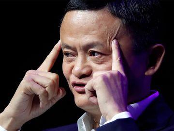 阿里巴巴-反壟斷調查-回購-螞蟻集團-上市-馬雲-反壟斷法-股價-大行報告-香港財經時報HKBT