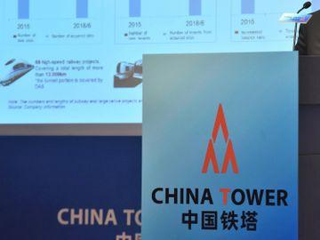 理財個案-中國鐵塔現價-雷蛇業績-龔成-香港財經時報HKBT