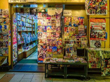 日本新《著作權法》元旦起生效 明知盜版而下載漫畫屬違法 可判監2年及罰款200萬日圓
