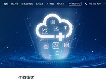 醫渡科技上市-醫渡科技招股-醫渡科技孖展-醫渡科技暗盤價-醫渡科技IPO-騰訊都有投資的2021熱爆新股解碼-香港財經時報HKBT