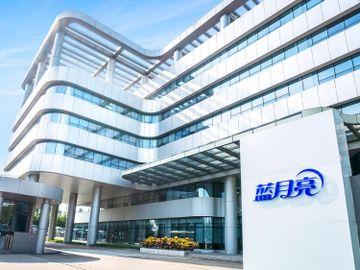 藍月亮-網上銷售收益-股價-香港財經時報HKBT