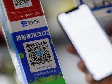 支付寶-阿里巴巴-螞蟻集團-反壟斷-支付系統-香港財經時報HKBT