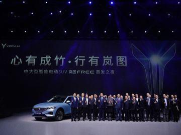 汽車股-東風集團-新能源汽車-電動車-李慧芬-香港財經時報HKBT
