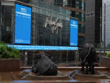 投資展望2021-花旗銀行定今年港股恒指目標30054點-A股美股外匯黃金新部署-香港財經時報HKBT