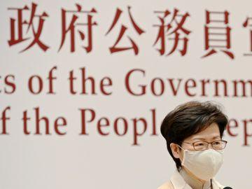 公務員WFH-政府-僱主-員工-在家工作-政府部門安排-香港財經時報HKBT