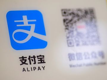 特朗普簽行政命令 禁與支付寶、微信支付等8款中國APP交易 料對阿里、騰訊影響微