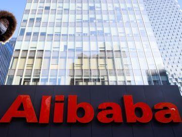 阿里巴巴-騰訊-美股-投資黑名單-美股-牛熊證-香港財經時報HKBT