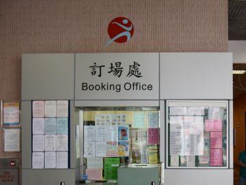 政府職位空缺-康文署-二級文化工作助理員-公務員-招聘-香港財經時報HKBT