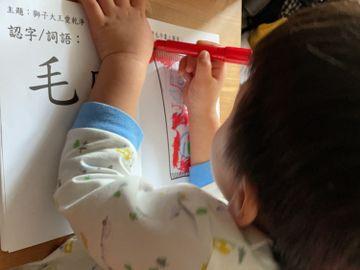 家長-WFH3-K1-返學-香港-小朋友-在家學習-香港財經時報HKBT