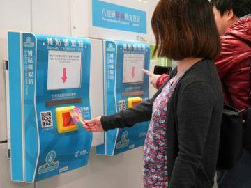 2元乘車優惠-羅致光-合資格人士-個人八達通-濫用-香港財經時報HKBT