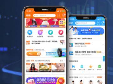 平安好醫生股價-企業發展-潛力股-風險-龔成-香港財經時報HKBT