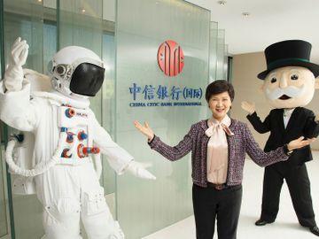 中信銀行-信銀國際-大富翁-活期存款-虛擬銀行-香港財經時報HKBT