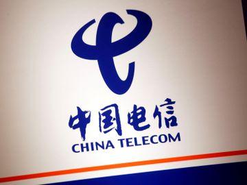 中國移動香港-稅務扣除-4g頻譜-港股-香港財經時報HKBT
