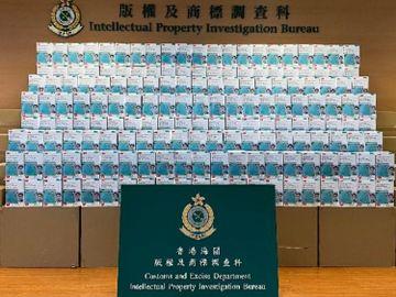 海關-葵涌物流公司-冒牌醫療級別口罩-冒牌口罩-香港財經時報HKBT