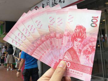 換新鈔安排-匯豐-渣打-中銀-換鈔-唱錢-迎新鈔-金管局-轉數快-payme-電子利是