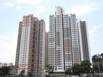 二手居屋-均價-2021-居屋樓價-香港財經時報HKBT