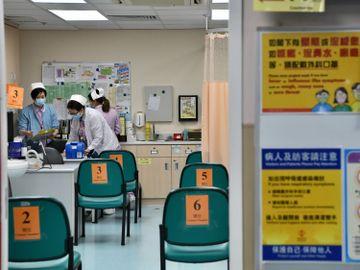 OpenRice-網上保險Blue-餐飲商戶門診醫療保險-保費-睇醫生-香港財經時報HKBT