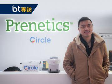 楊聖武-Prenetics-英超-uBuyiBuy-Groupon-創業-startup