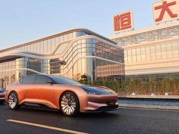 恒大汽車市值衝破4,000億元 預見恒馳量產後 股價上演Tesla暴漲神話 行家論市