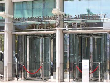 港區國安法-外資企業-撤港-金融時報-金融監管機構-基金經理-銀行家
