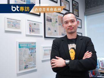 水中銀-杜偉樑-寮屋-億萬CEO-生物科技-貢獻社會-香港菁英會-香港財經時報HKBT