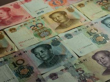 南下資金-新經濟板塊-北水投資-納指-標普500指數-中海油-GAMESTOCK-白銀-香港財經時報HKBT
