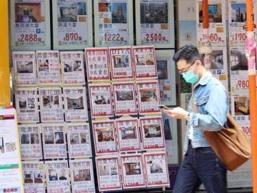 樓市-新盤-父母買樓-父幹-首期-上車-香港財經時報HKBT