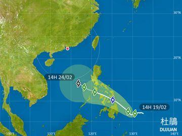 熱帶風暴「杜鵑」料進入南海後逐漸消散 天文台:過去60年未曾2月打風 背後原因大拆解