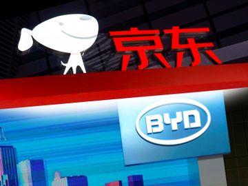 恒指季檢周五揭盅 京東、比亞迪染藍大熱 料一併公布改革結果 成分股或增至80隻